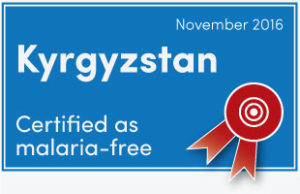malaria-free-certification-310_grey